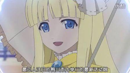 【7月】轮回的拉格朗日第二季 OVA【EMD】