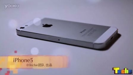 【Techie团队】iPhone5评测 壹 by 捌月玖日未央