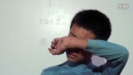 【拍客】父救儿患病,儿子飙泪感谢(2012感恩)