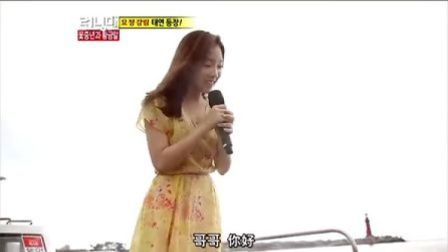 【X】[高清中字]120923 Running Man E112 少女时代 泰妍 [联合制作]