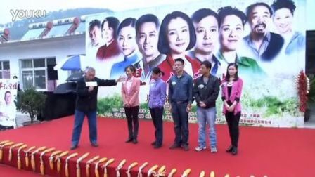 """优酷娱乐播报 2012 9月 《翠兰的爱情》开机 打造乡村""""纯爱""""剧 120926"""