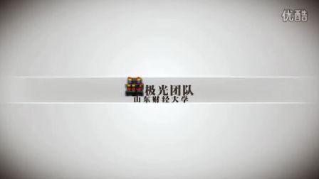 3D泉城智能旅游咨询系统_最极光团队