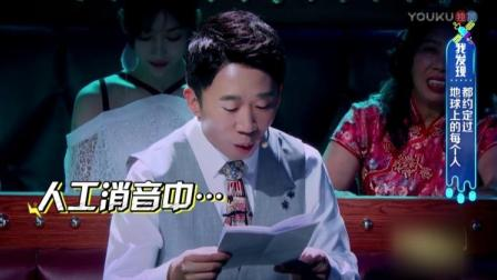 杨迪收到粉丝的信打开一看竟是给薛之谦的带到现场当众朗读