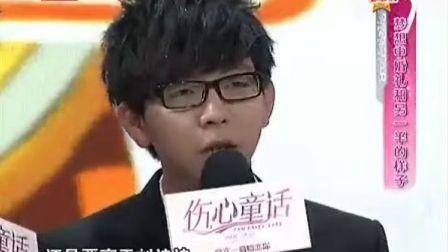 胡夏 20120925最佳现场《伤心童话》首映礼