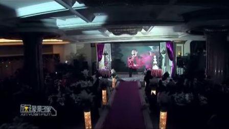 阿信2012最新主持婚礼视频完整版