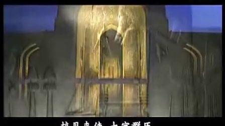 01《世界宫殿与传说》序言