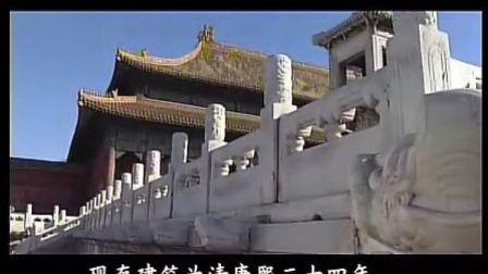 05《世界宫殿与传说》故宫(四)