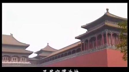04《世界宫殿与传说》故宫(三)