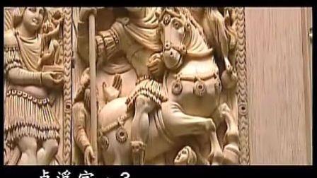 09《世界宫殿与传说》卢浮宫(三)