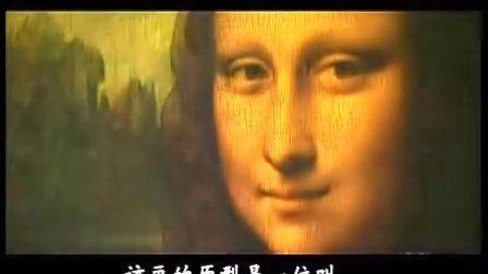 11《世界宫殿与传说》卢浮宫(五)