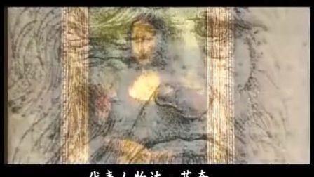 16《世界宫殿与传说》尚博尔城堡行宫(二)