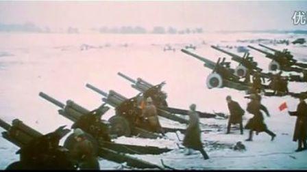 红旗歌舞团 - 神圣的战争(《莫斯科保卫战》片段)