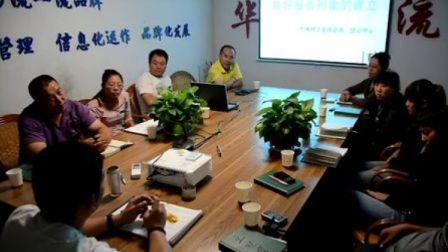 慧博物流管理咨询公司主办的第三方物流培训