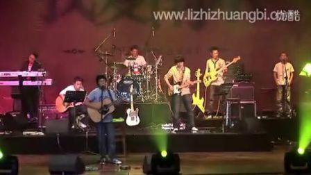 """《来了》2009年10月16日李志""""我爱南京""""演唱会"""