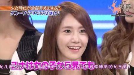 121007 Music Lovers Talk 少女时代