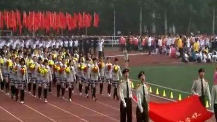 2012秋季运动会开幕式