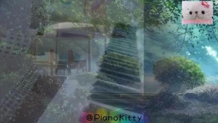 【钢琴】《下雨时你会想起谁》钢琴即兴演奏: PianoKitty