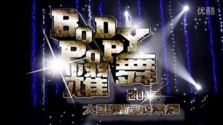 【BP爵士舞】超基情男男版trouble maker【BP三周年庆典】