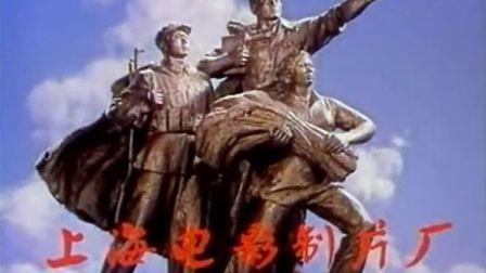 国产经典老电影-白蛇传.1980