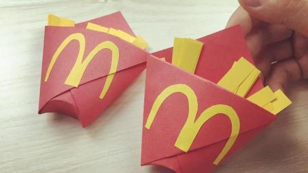 2分钟教你学会折麦当劳薯条盒, 折出来和真的一模一样, 折纸视频