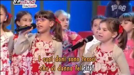 中意字幕 - 《Tito和Tato (来自火星的两位小朋友)》 - Antoniano小合唱团