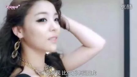 Ailee 给你看 I will show you中文字幕
