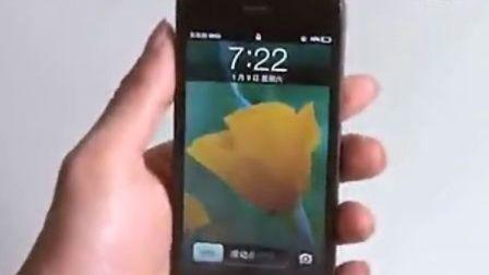 苹果5山寨手机怎么样 操作视频评测【shanzhaimi点com】