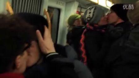 「哥本哈根地铁」情人节快闪