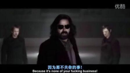 处刑人2洛克托梦片段