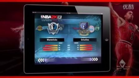 【NBA2K中文网nba2k.cn】NBA 2K13 Mobile Trailer
