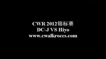 [C-Walk] CWR 2012 R2 DC-J  VS  Hiyo