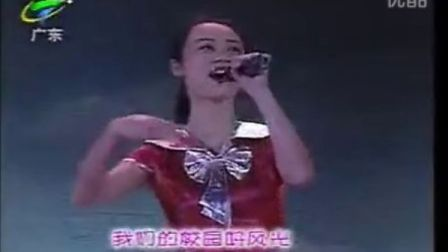 雏鹰展翅- 韶关市第二高级技工学校校歌