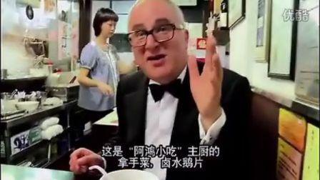 香港米其林餐厅,很平民!