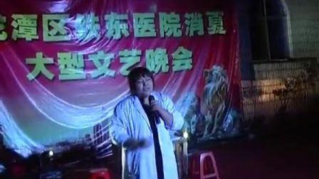 吉林市铁东医院2012年消夏晚会part3