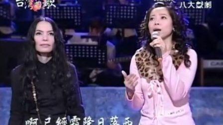 潘越雲、曾心梅 - 桂花巷(台灣的歌LIVE)