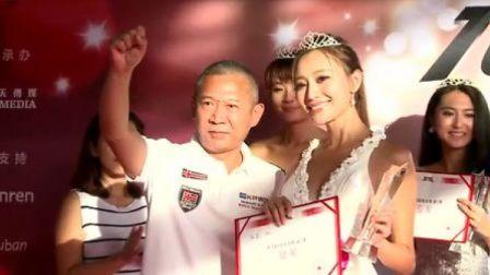 美空超级美女榜第五季 真人秀 第8集