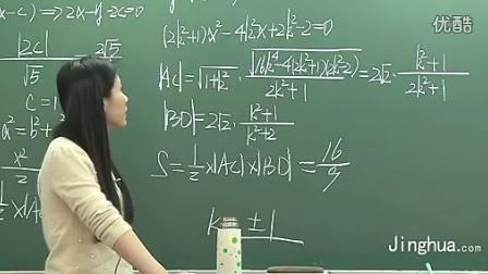 高中数学最新解析几何定值4-1