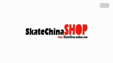 滑板中国俱乐部商店10月有奖销售抽奖视频