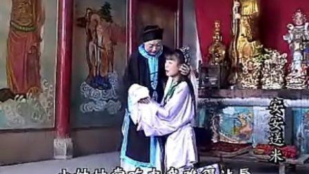 抚州采茶戏专辑抚州采茶戏-安安送米-全集