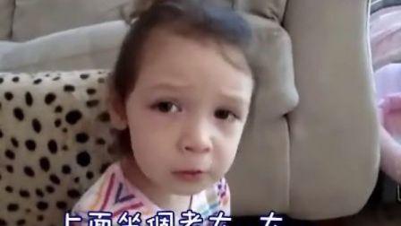 看超可爱小妹妹如何将英语翻译成汉语!