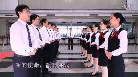 青岛农商银行平度支行自编歌曲-2分30秒之后亮了!