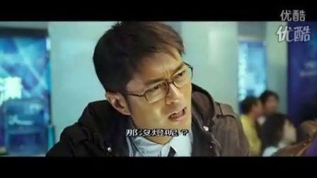 《保持通话》古天乐、王祖蓝买充电器超搞笑