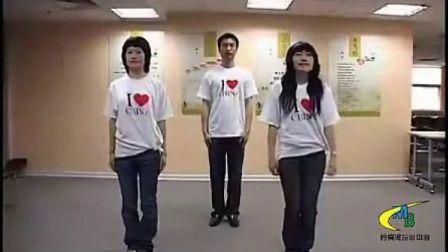 我相信舞蹈 [深圳月亮湾教育培训机构]—班歌《我相信》舞蹈