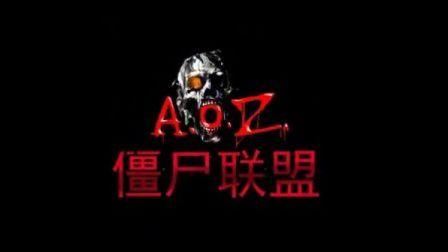 使命召唤9(COD9)黑色行动2僵尸模式抢鲜解说