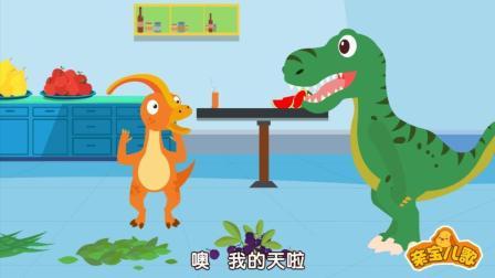 亲宝恐龙世界乐园儿歌: 不要吃掉我 恐龙主题是