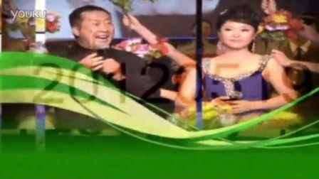 榜样---马伟光独唱音乐会曲目 演唱:马伟光王洁