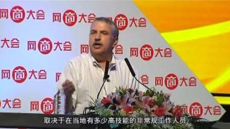 2012第九届网商大会-高清完整版【上】