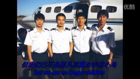 JY1毕业纪念 (新科宇航培训学院私人有限公司)