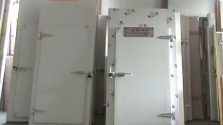 聚氨酯(PU)保温板 冷库板冷库门 冷库机组配件专业厂商 常州市新星原制冷设备有限公司