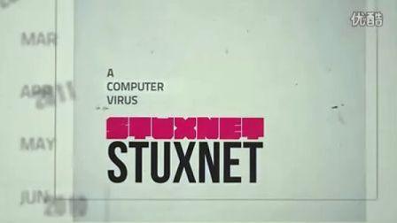 Stuxnet.. Anatomy of a Computer Virus